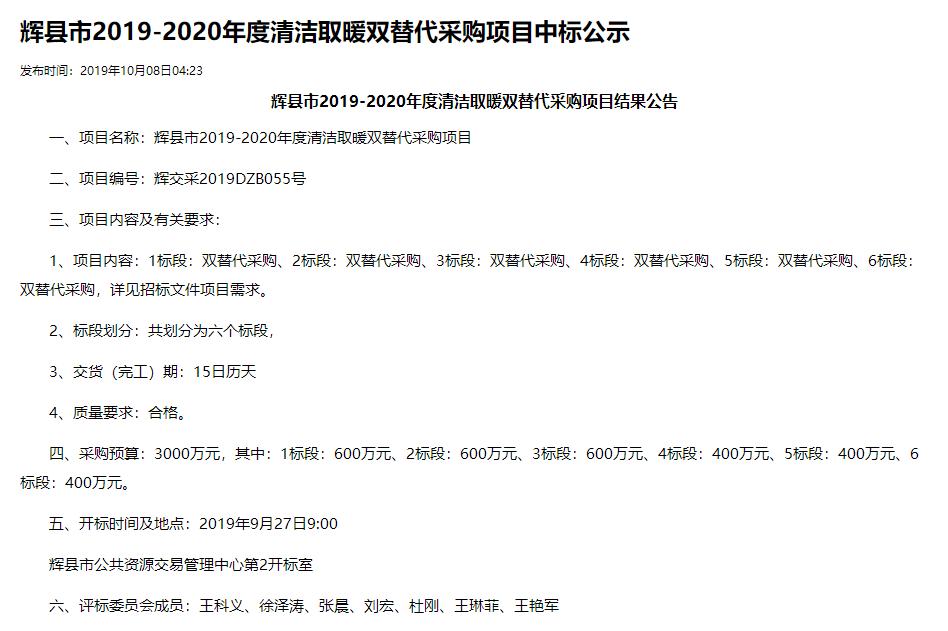 微信截圖_20200228185849.png